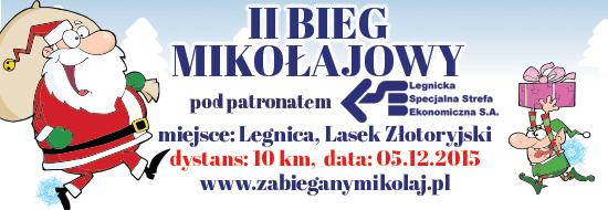 II Bieg Mikolajkowy