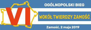 VI Ogólnopolski Bieg Wokół Twierdzy Zamość
