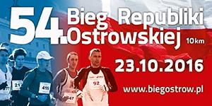 54. Bieg Republiki Ostrowskiej