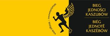 IV Bieg Jedności Kaszubów